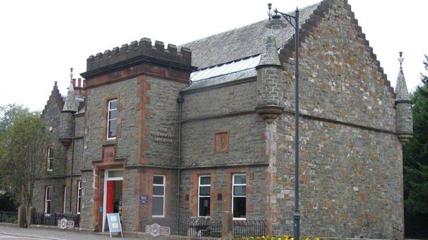 The Stewartry Museum