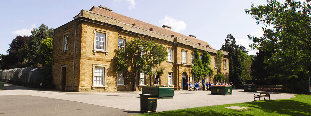 Abington Park Museum, Northampton Borough Council