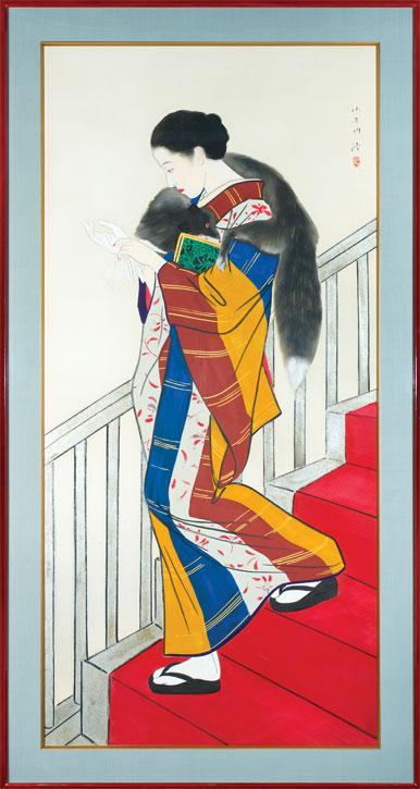 Kaidan (Staircase)