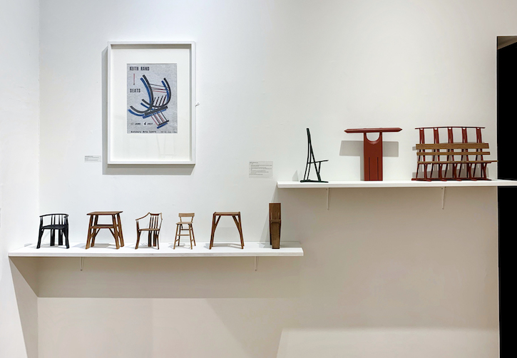 Installation view of 'Interior Landscapes' at the Royal Scottish Academy of Art & Architecture