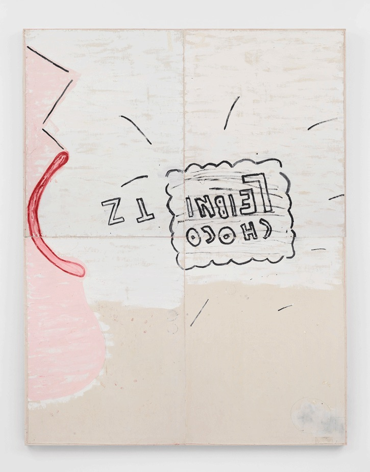 2006, oil on canvas by Rose Wylie (b.1934)