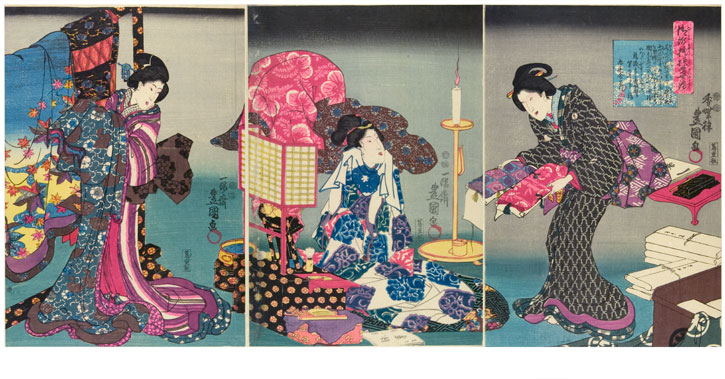Fashionable brocade patterns of the Imperial Palace