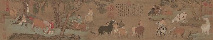 Bathing Horses