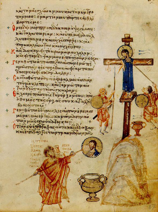 Page from the Chludov Psalter