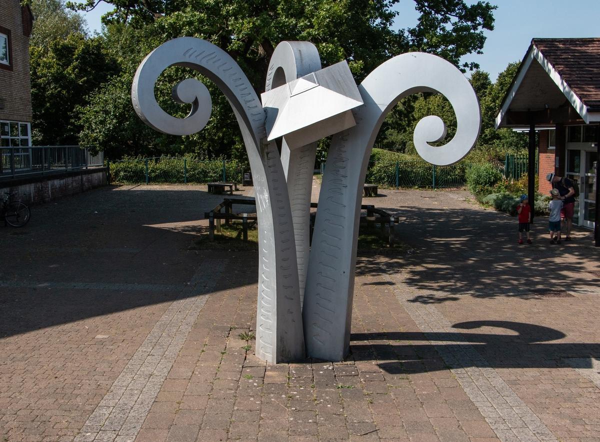 Fountain of Knowledge II