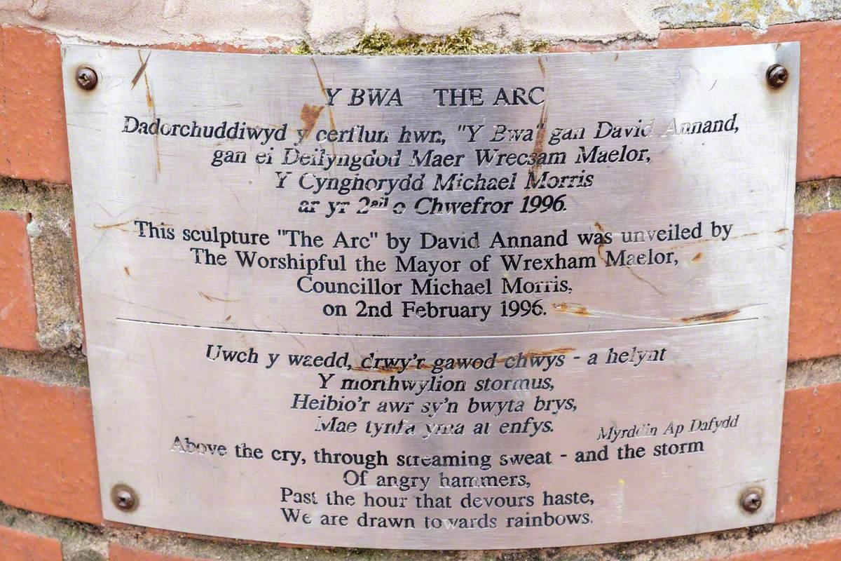 Y bwa (The Arc)