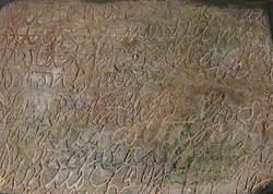 'Mae Hen Wlad fy Nhadau…'/'Land of my fathers'