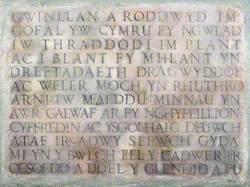 Gwinllan a Roddwyd