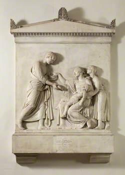 Memorial to William Hammerton (d.1832)