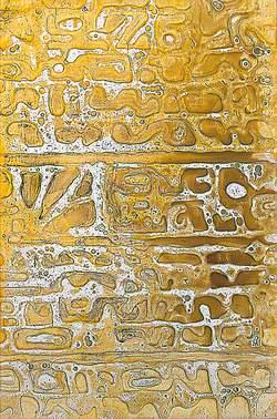 Yellow Ochre Stele