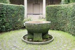 St Nicholas Garden Font