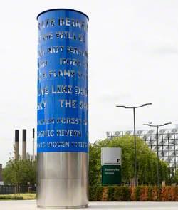 Converse Column