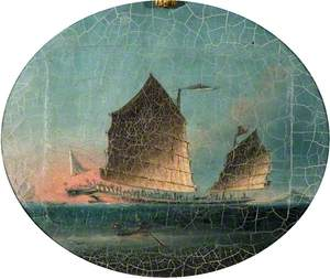Oriental Seascape with Masted Rowing Boat