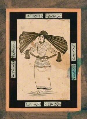 A Persian Court Dancer