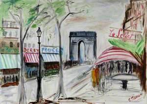 View of the Arc de Triomphe, Paris