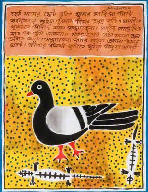 Pray listen to me, O Naddya Thakur!