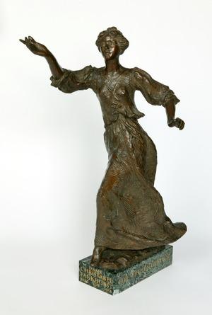 Dame Christabel Pankhurst (1880–1958)