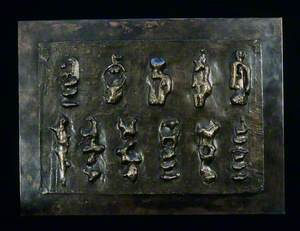 Wall Relief: Maquette No. 3