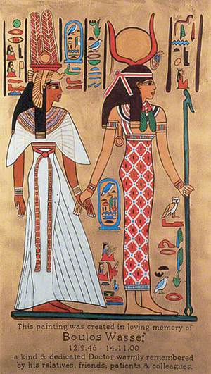 Isis and Queen Nefertari
