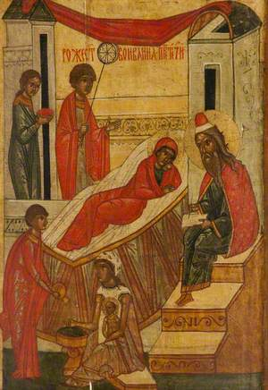 Icon of the Birth of Saint John the Baptist