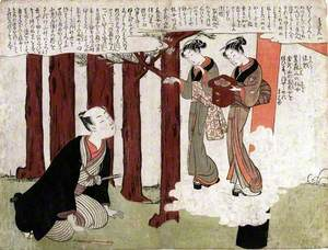 Two Bijin Appearing to Mane-emon in a Wood