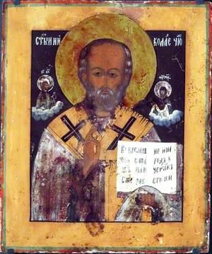 Icon with Saint Nicholas
