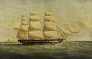 The Clipper 'Sea Horse'