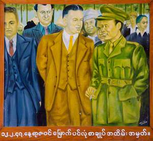 The Panglong Conference, Burma