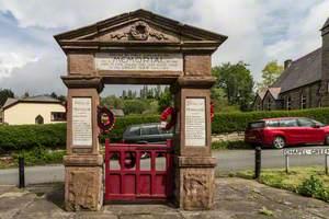 Memorial Gateway