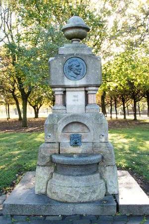 Hugh MacDonald Memorial Fountain