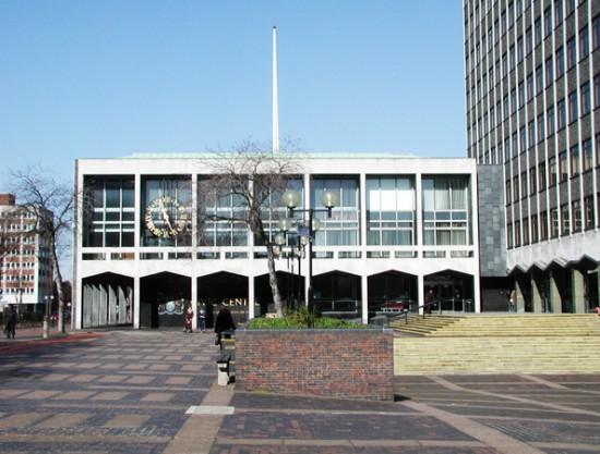 Southend-on-Sea Borough Council, Civic Centre