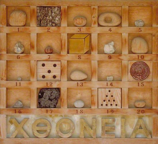 Chthonic Box