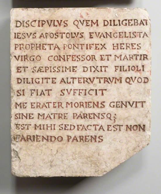 Stone Panel*