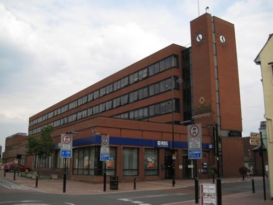 Stafford Borough Council Civic Centre