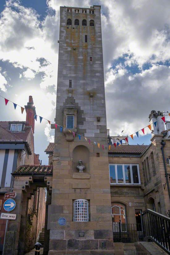 Gaskell Memorial Tower