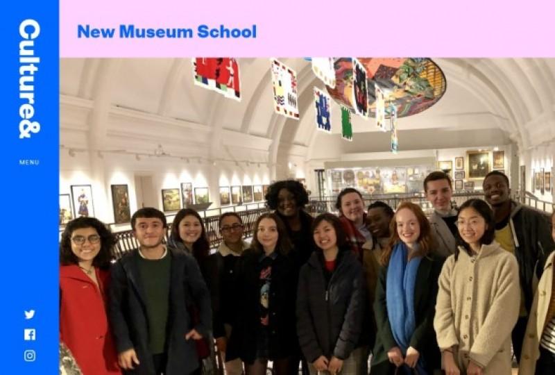 New Museum School