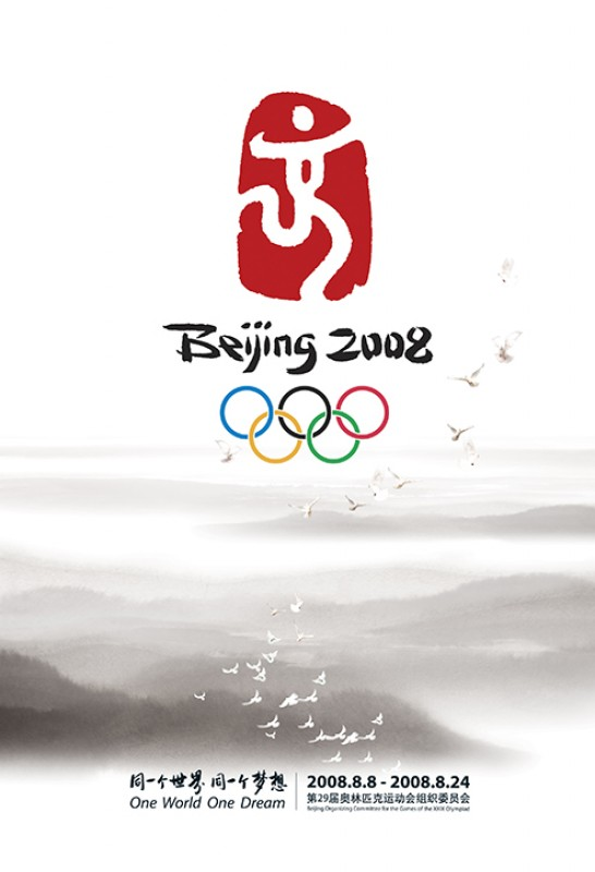 Olympic Games poster, Beijing 2008