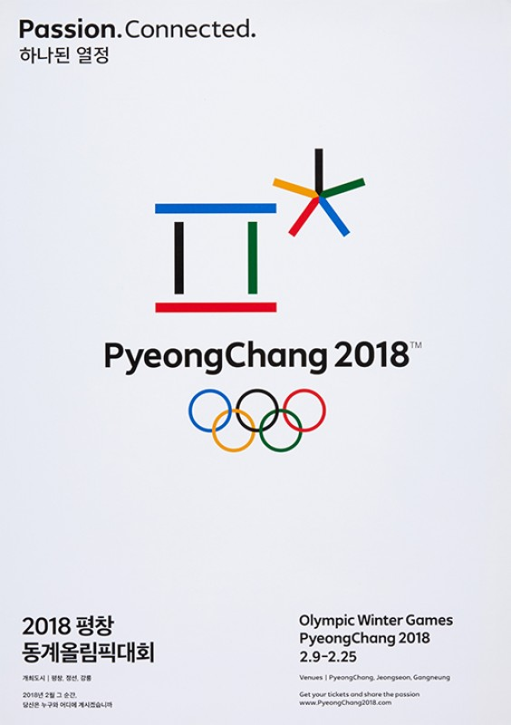 Winter Olympic Games poster, Pyeongchang 2018