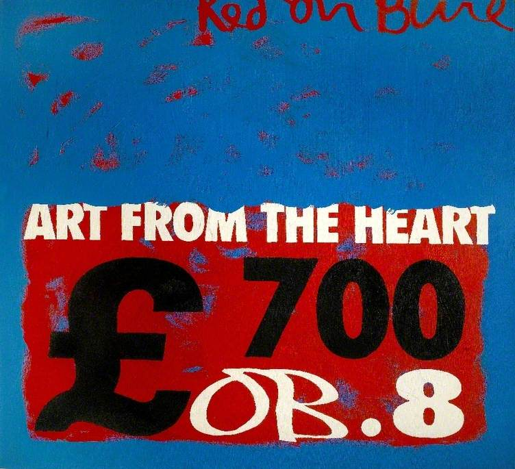Obuabang SRS: B Painting No. 8 (Art from the Heart)