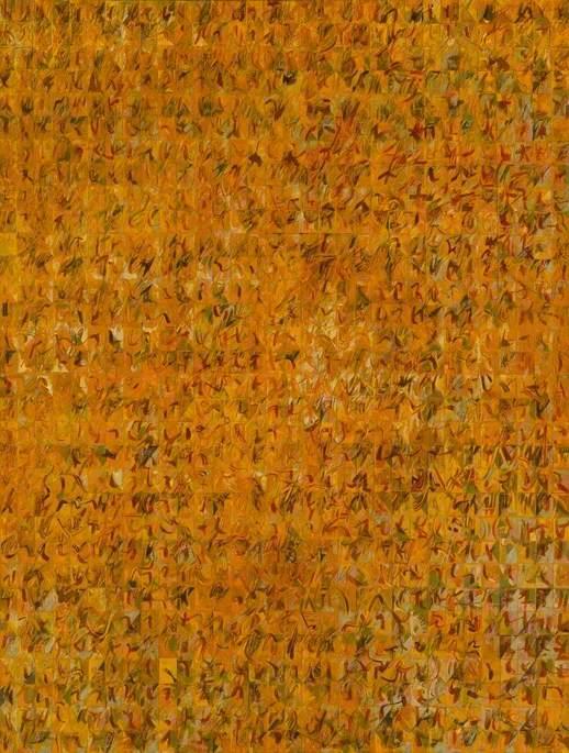 Yellow Grid