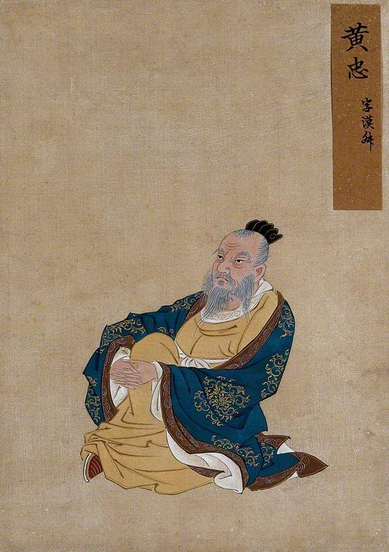 A Seated Chinese Figure with White Beard, Wearing Indigo Coloured Silk Robes with a Brown Border and Buff Undergarments