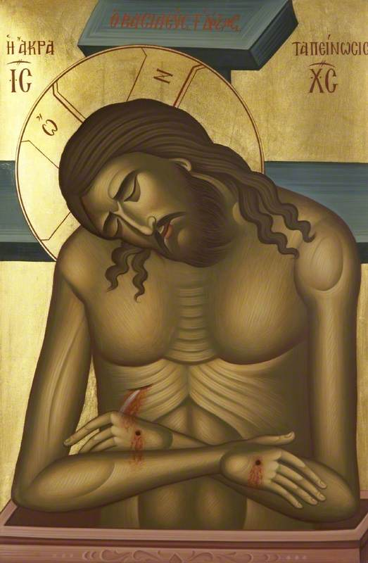 Icon of Christ Crucified