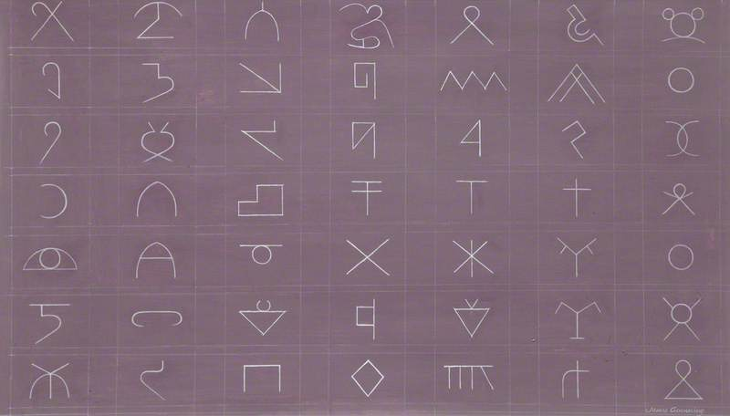 Sumerian Source