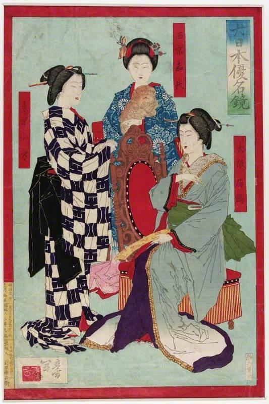Mirror of Japanese Elegance