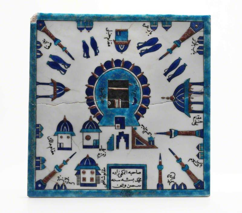 Tile with a Diagrammatic View of the Holy Sanctuary at Mecca