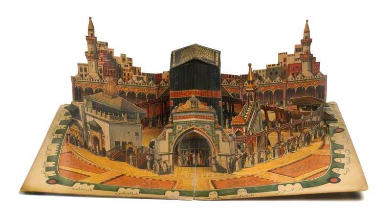 Pop-Up View of the Masjid al-Haram