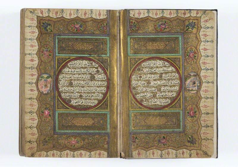 Single-Volume Qur'an with Depictions of the Two Holy Sanctuaries