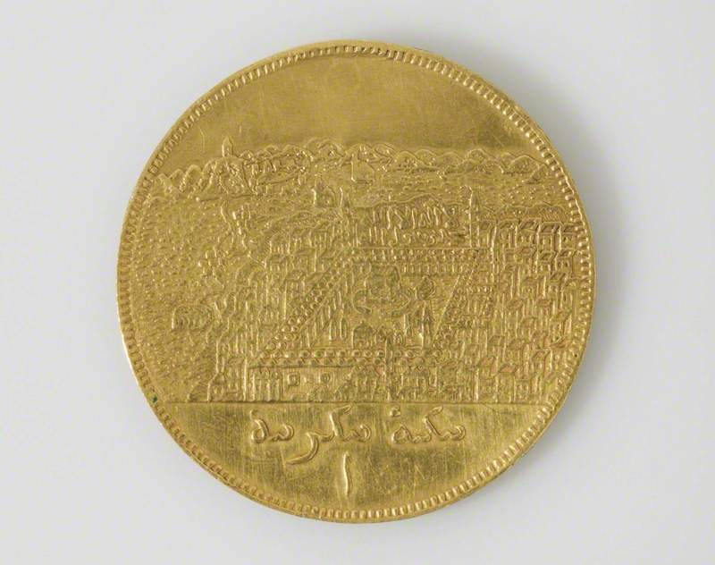 A Unique Medallion with Views of Mecca and Medina