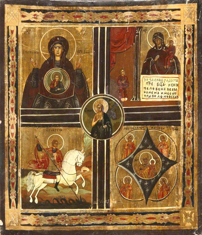 Icon: The Virgin Znamenie, the Virgin Reliever of Sorrows, Saint George, the Virgin of the Burning Bush, Together with Saint Mary of Egypt