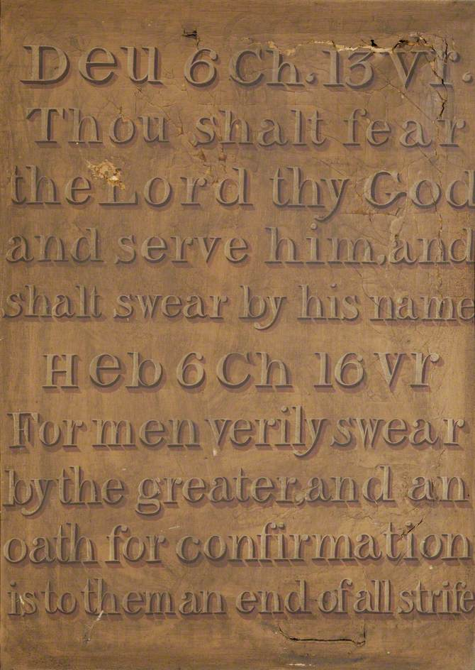 Deuteronomy, Chapter 6, Verse 13